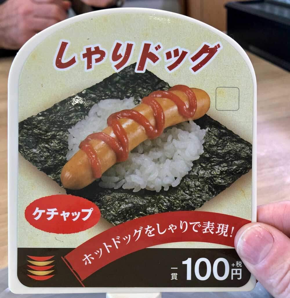 Hotdog sushi is a vile abomination.